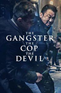 The Gangster, The Cop, The Devil ดูหนังฟรี