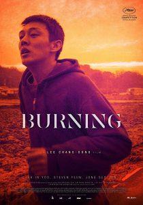 BURNING (BEONING) (2018) มือเพลิง [ซับไทย] ดูหนังออนไลน์ฟรี