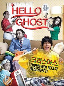 Hello Ghost (2010) ผีวุ่นวายกะนายเจี๋ยมเจี้ยม พากย์ไทย HD