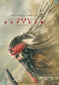 Laal Kaptaan (2019) กัปตันแดงเดือด ดูหนังออนไลน์มาสเตอร์ HD