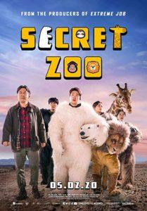 secret zoo ดูหนังออนไลน์ HD ฟรี