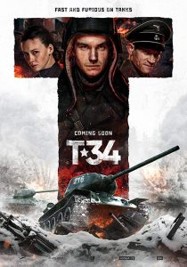 T-34 (2018) ที-34 แหกค่ายประจัญบาน