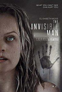 ดูหนังออนไลน์ THE INVISIBLE MAN (2020) มนุษย์ล่องหน HD พากย์ไทยเต็มเรื่อง