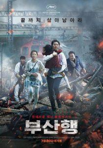 Train to Busan (2016) ด่วนนรกซอมบี้คลั่ง