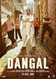 Dangal (2016) ปล้ำฝันสนั่นโลก