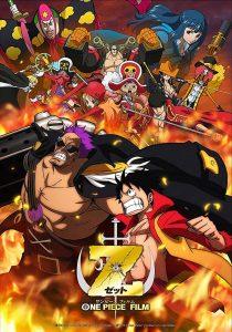 ดูหนังออนไลน์ One Piece The Movie 12 Film Z (2012) วันพีซ ฟิล์ม แซด HD พากย์ไทย ซับไทย เต็มเรื่อง
