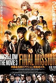 ดูหนังออนไลน์ High & Low The Movie 3 Final Mission (2017) ไฮ แอนด์ โลว์ เดอะมูฟวี่ 3 ไฟนอล มิชชั่น NETFLIX ซับไทย