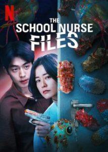 ซีรี่ย์เกาหลี The School Nurse Files (2020) ครูพยาบาลแปลก ปีศาจป่วน EP 1-6 จบ