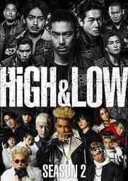 ซีรี่ย์ญี่ปุ่น High & Low The Story of S.W.O.R.D. Season 2