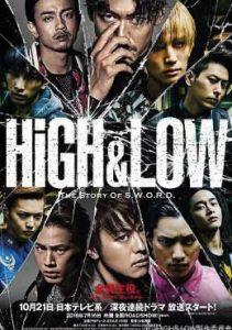 ดูซีรี่ย์ญี่ปุ่น High & Low The Story of S.W.O.R.D. Season 1 ซับไทยHD