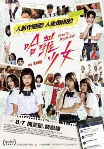 Girl's Revenge | Netflix (2020)