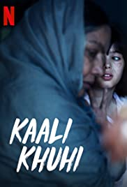 ดูหนังออนไลน์ Kaali Khuhi | Netflix (2020) บ่อน้ำอาถรรพ์ HD เต็มเรื่อง