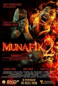 ดูหนังออนไลน์ munafik 2 (2018) ล่าอมนุษย์ 2 | Netflix HD เต็มเรื่อง