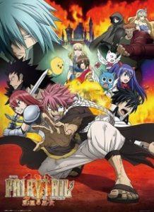 Fairy Tail Movie Houou no Miko (2012) แฟรี่เทล ศึกจอมเวทอภินิหาร เดอะมูฟวี่ ศึกอภินิหารคนทรงวิหคเพลิง