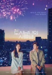ซีรี่ย์เกาหลี Lovestruck in the City (2020) ความรักในเมืองใหญ่ | Netflix