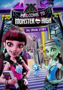 ดูหนังออนไลน์ Monster High- Welcome to Monster High (2016) เวลคัม ทู มอนสเตอร์ไฮ กำเนิดโรงเรียนปีศาจ HD เต็มเรื่อง