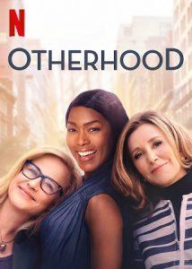 Otherhood (2019) คุณแม่… ลูกไม่ติด | Netflix