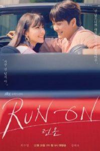 ซีรี่ย์เกาหลี Run On (2020) วิ่งนำรัก | Netflix