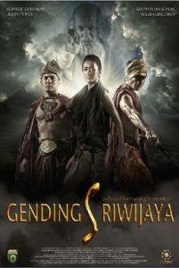 ดูหนังออนไลน์ The Robbers (Gending Sriwijaya) (2013) ผู้สืบบัลลังก์ HD พากย์ไทย หนังแอคชั่น ดราม่า