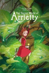 ดูหนังออนไลน์ The Secret World of Arrietty (2010) มหัศจรรย์ความลับคนตัวจิ๋ว HD เต็มเรื่อง