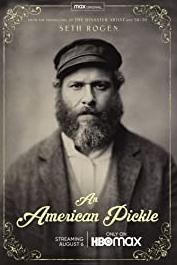 An American Pickle คนจริงเขาดองกัน