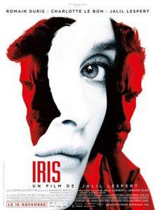 In the Shadow of Iris (2016) ใต้เงาของไอริส