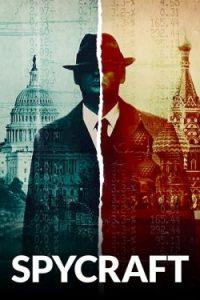 ซีรี่ย์ฝรั่ง Spycraft (2021) ศาสตร์ร้ายสายลับ | Netflix
