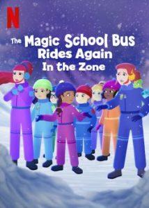 The Magic School Bus Rides Again In the Zone (2020) เมจิกสคูลบัสกับการเดินทางสู่ความสนุกในโซน | Netflix