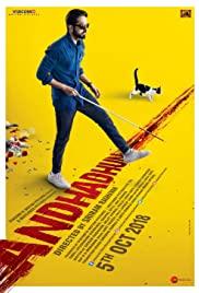 Andhadhun (2018) บทเพลงในโลกมืด | Netflix