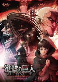 ดูหนังออนไลน์ Attack on Titan: Chronicle (2020) HD เต็มเรื่อง