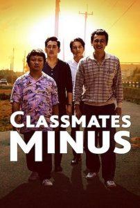 ดูหนังออนไลน์ Classmates Minus (2020) เพื่อนร่วมรุ่น | Netflix HD เต็มเรื่อง