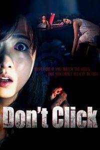 ดูหนังเกาหลี Don't Click (2012) คลิกสยองขวัญ เต็มเรื่องพากย์ไทย