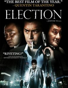 ดูหนังออนไลน์ Election (Hak se wui.) (2005) ขึ้นทำเนียบเลือกเจ้าพ่อ