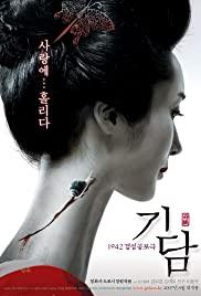 Epitaph (2007) ฆาตกรรม ซากวิญญาณ