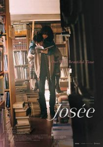 ดูหนังใหม่ชนโรง Josée (2021) โจเซ่ พากย์ไทย ซับไทยเต็มเรื่อง