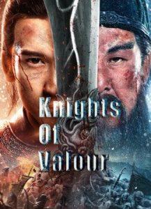 ดูหนังใหม่ Knights Of Valour (2021) ดาบชิงหลงยั้นเยว่ หนังสงคราม