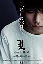 Death Note 3: L Change the World (2008) สมุดโน้ตสิ้นโลก ภาค3 เต็มเรื่อง