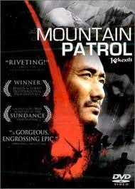 ดูหนังออนไลน์ Mountain Patrol (2004) ผู้พิทักษ์แห่งขุนเขา HD เต็มเรื่อง