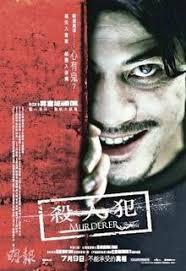 ดูหนังออนไลน์ Murderer (Sha ren fan) (2009) สับ สันดานเชือด HD เต็มเรื่อง