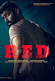 ดูหนังออนไลน์ Red (2021) ดูหนังใหม่ หนังแอคชั่น อาชญากรรม
