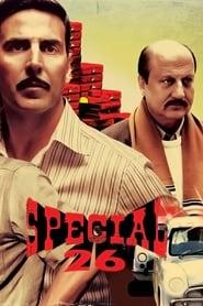 ดูหนังออนไลน์ Special 26 (2013) สเปเชี่ยล 26 | Netflix HD เต็มเรื่อง