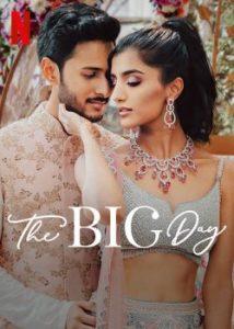 The Big Day (2021) อลังการงานแต่ง