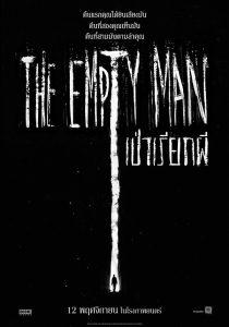 ดูหนังใหม่ The Empty Man (2020) เป่าเรียกผี พากย์ไทยเต็มเรื่อง