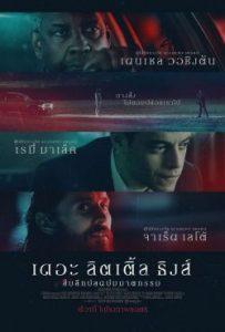 ดูหนังใหม่ The Little Things (2021) สืบลึกปลดปมฆาตกรรม พากย์ไทยเต็มเรื่อง