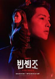ดูซีรี่ย์เกาหลี Vincenzo (2021) วินเชนโซ่ ทนายมาเฟีย ซับไทย | Netflix