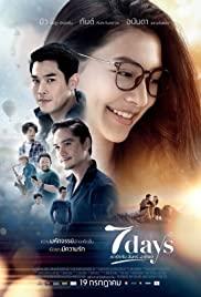 ดูหนังออนไลน์ เรารักกัน จันทร์-อาทิตย์ 7 Days (2018) HD เต็มเรื่อง