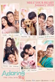ดูหนังออนไลน์ Adoring (2019) ด้วยรัก HD เต็มเรื่อง ดูหนังฟรี