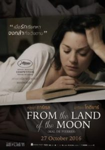 ดูหนังออนไลน์ From The Land Of The Moon (2016) คลั่งเพราะรัก HD เต็มเรื่อง