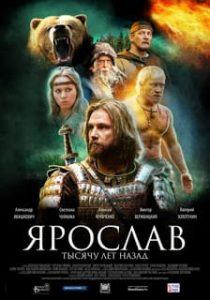 ดูหนังแอคชั่น Yaroslav. Tysyachu let nazad (2010) เจ้าชายแห่งรัสเซีย