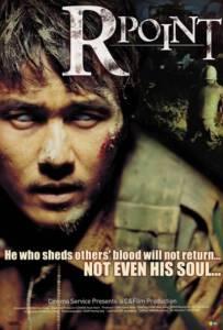 ดูหนังสงคราม R-Point (2004) สมรภูมิผี HD เต็มเรื่องมาสเตอร์